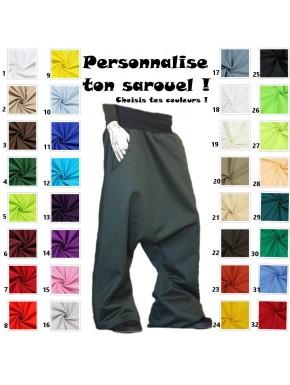 Sarouel mixte uni à poches personnalisable